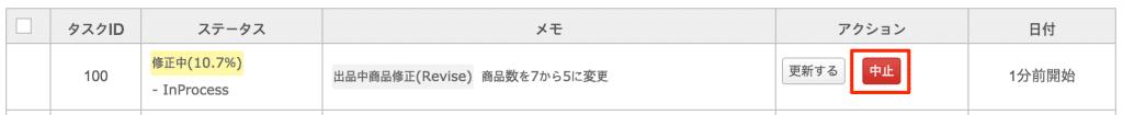 lms_11-1024x105