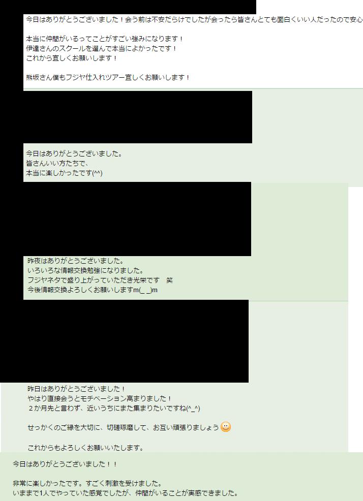 SnapCrab_NoName_2016-7-11_0-16-34_No-00