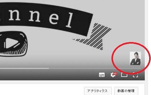 SnapCrab_NoName_2016-7-20_22-2-51_No-00