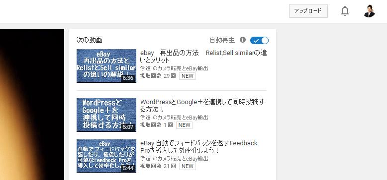SnapCrab_NoName_2016-7-21_11-2-47_No-00
