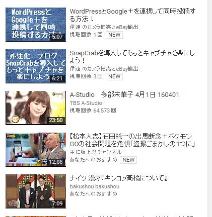 SnapCrab_NoName_2016-7-21_15-10-4_No-00
