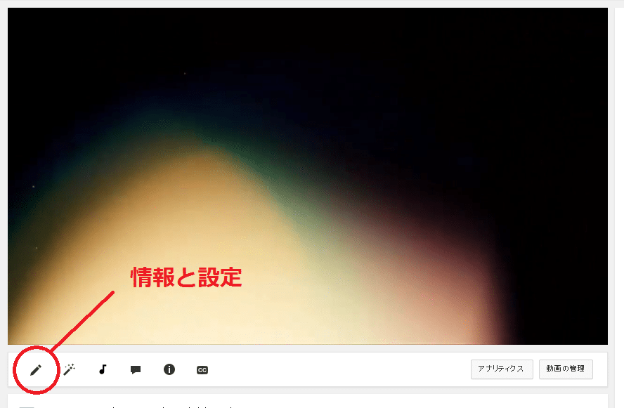 SnapCrab_NoName_2016-7-21_15-49-30_No-00