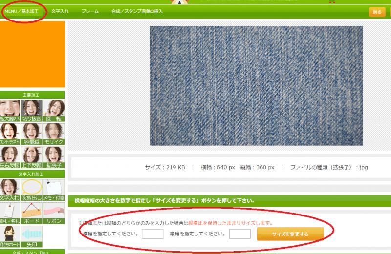 SnapCrab_NoName_2016-7-21_15-58-1_No-00