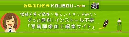 SnapCrab_NoName_2016-7-21_16-8-19_No-00