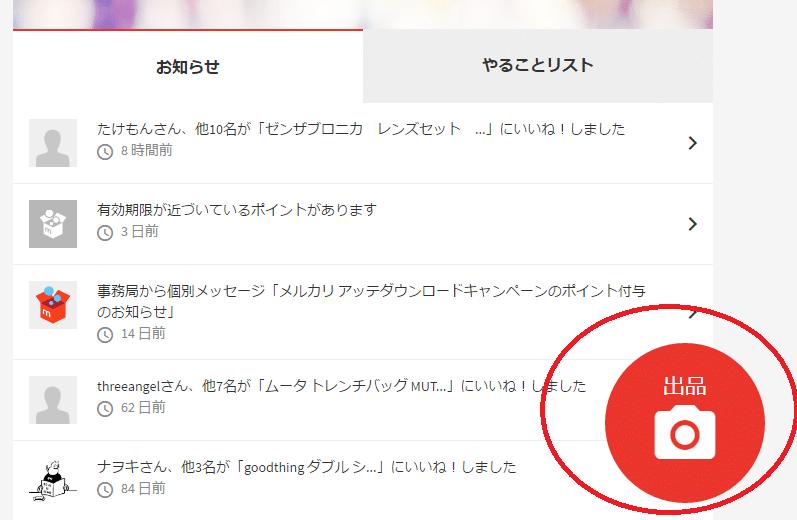 SnapCrab_NoName_2016-7-21_23-20-51_No-00