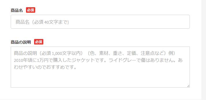 SnapCrab_NoName_2016-7-21_23-26-31_No-00