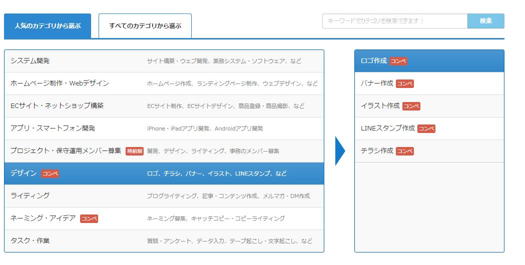 SnapCrab_NoName_2016-7-22_13-1-13_No-00
