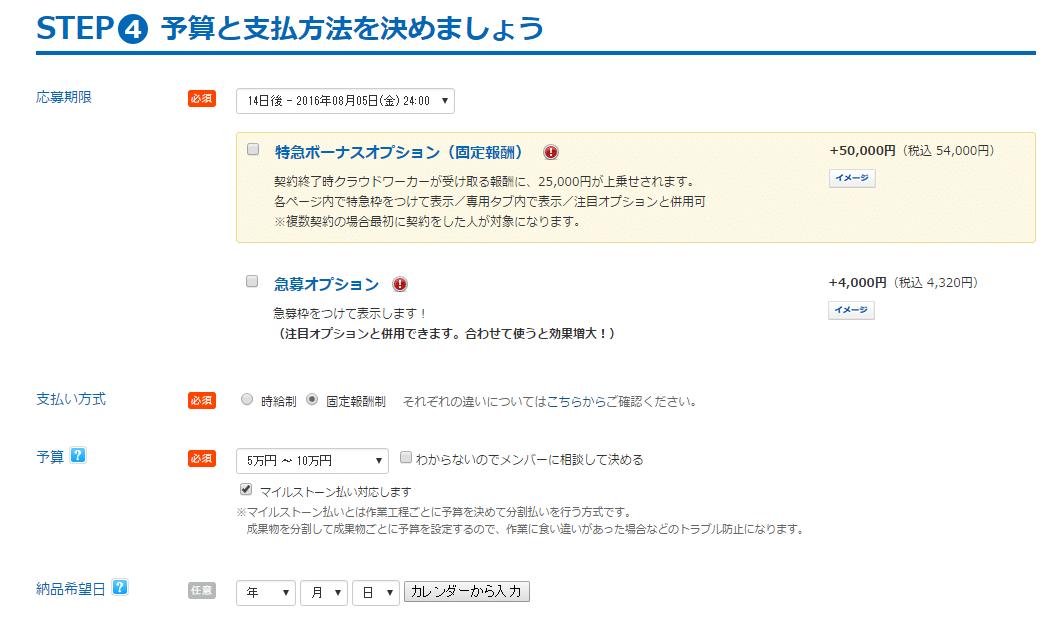 SnapCrab_NoName_2016-7-22_13-31-57_No-00
