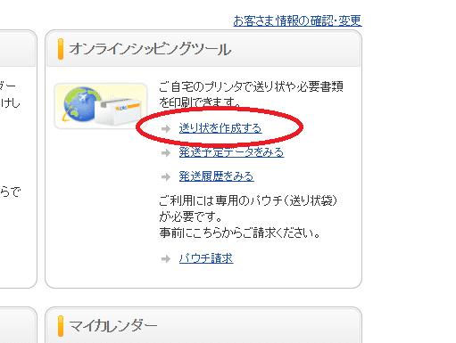 SnapCrab_NoName_2016-7-22_16-33-59_No-00