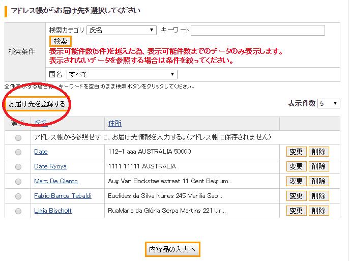 SnapCrab_NoName_2016-7-22_16-48-17_No-00