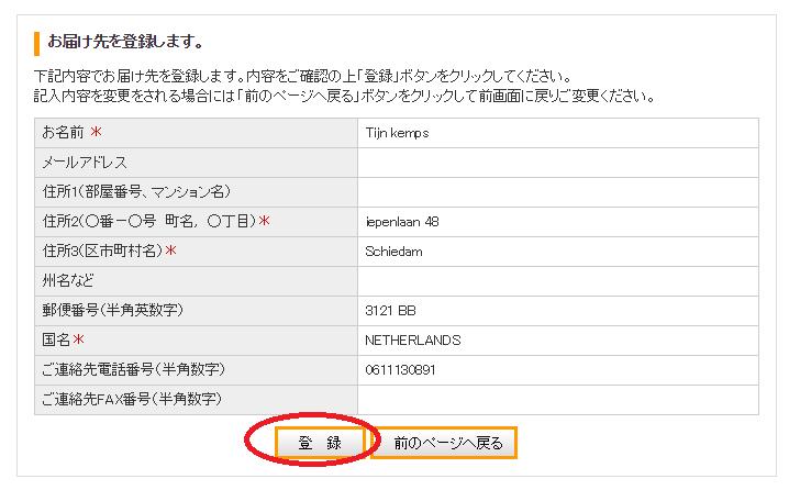 SnapCrab_NoName_2016-7-25_10-55-38_No-00