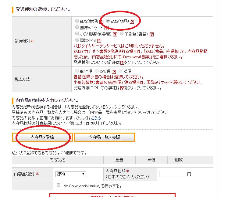 SnapCrab_NoName_2016-7-25_11-1-45_No-00