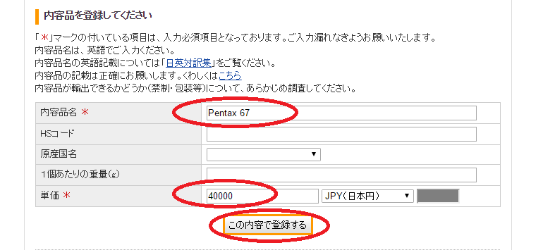SnapCrab_NoName_2016-7-25_11-31-40_No-00