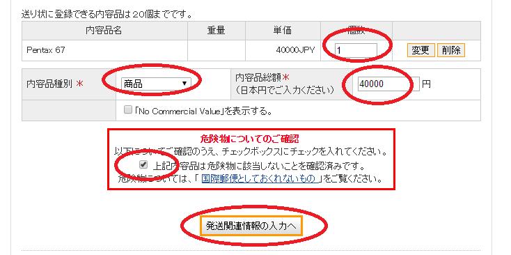 SnapCrab_NoName_2016-7-25_11-35-23_No-00