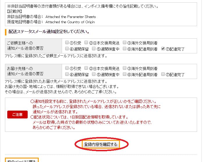 SnapCrab_NoName_2016-7-25_11-37-53_No-00