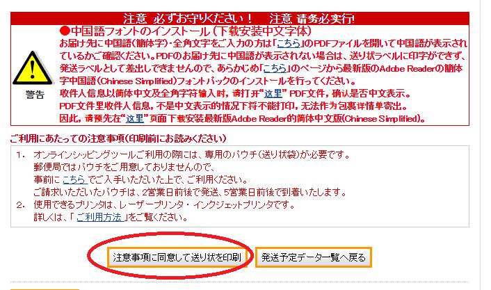 SnapCrab_NoName_2016-7-25_11-42-46_No-00