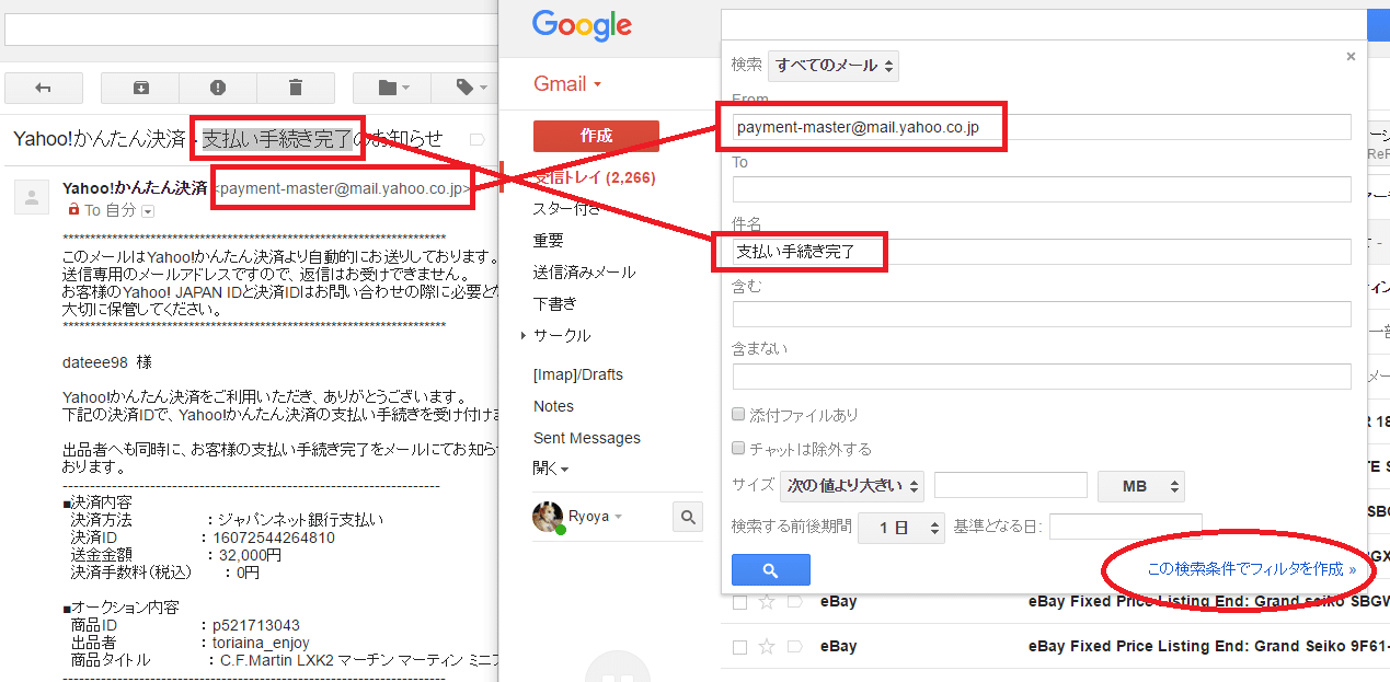 SnapCrab_NoName_2016-7-28_13-12-30_No-00
