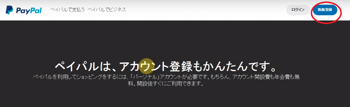 SnapCrab_NoName_2016-7-29_17-20-40_No-00