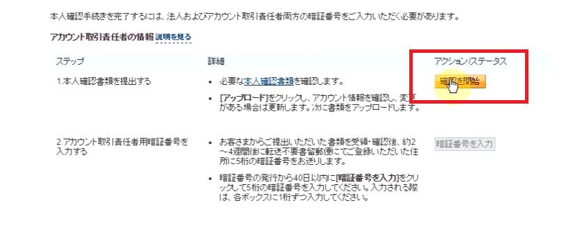 SnapCrab_NoName_2016-7-29_17-44-20_No-00