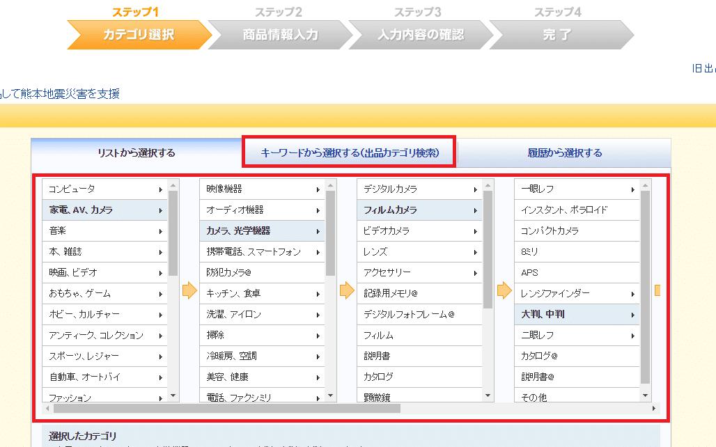 SnapCrab_NoName_2016-7-31_17-13-18_No-00