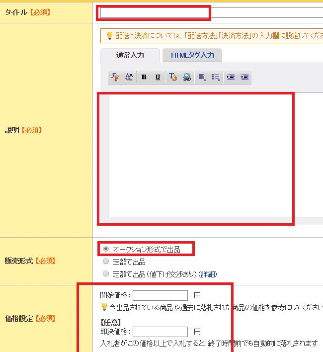 SnapCrab_NoName_2016-7-31_17-15-30_No-00