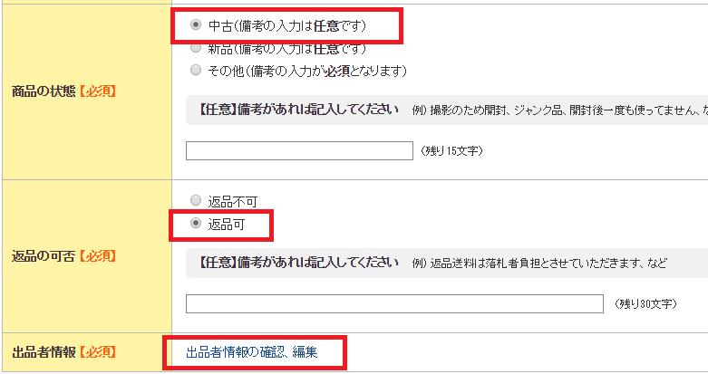 SnapCrab_NoName_2016-7-31_17-26-18_No-00