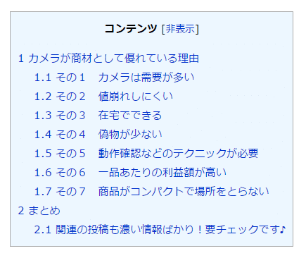 SnapCrab_NoName_2016-8-18_21-25-12_No-00