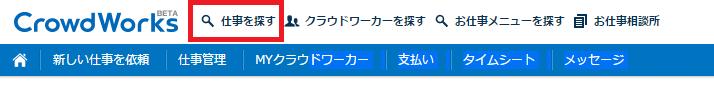 SnapCrab_NoName_2016-8-1_10-52-8_No-00