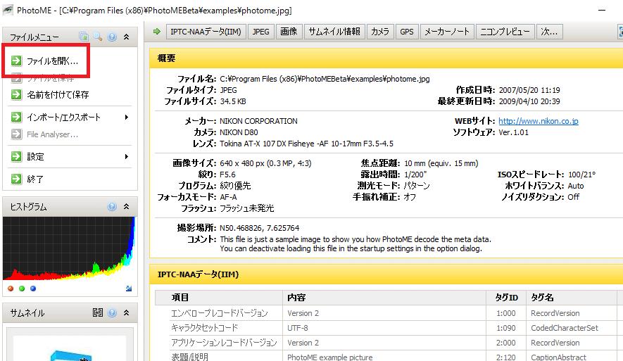 SnapCrab_NoName_2016-8-26_14-7-8_No-00