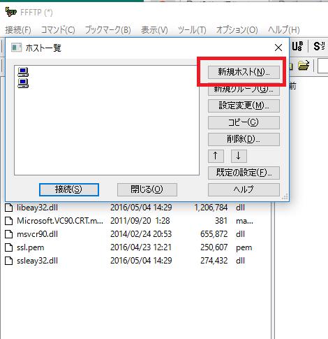 SnapCrab_NoName_2016-8-30_17-15-19_No-00