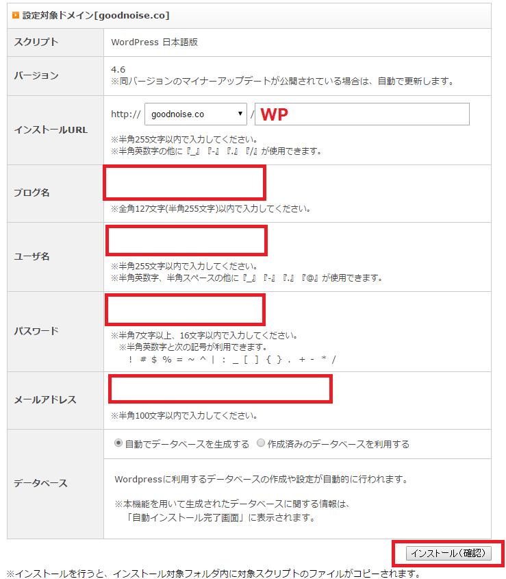 SnapCrab_NoName_2016-8-31_13-52-58_No-00