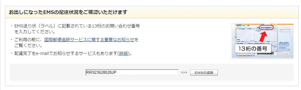 SnapCrab_NoName_2016-9-5_14-3-7_No-00