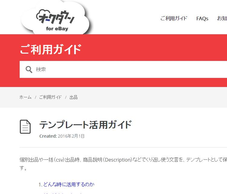SnapCrab_NoName_2016-9-6_16-52-45_No-00