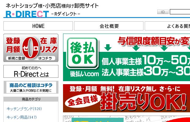 SnapCrab_NoName_2016-9-6_22-19-11_No-00