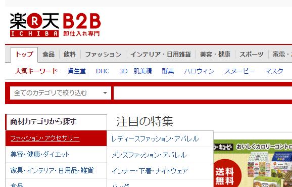 SnapCrab_NoName_2016-9-6_22-23-47_No-00