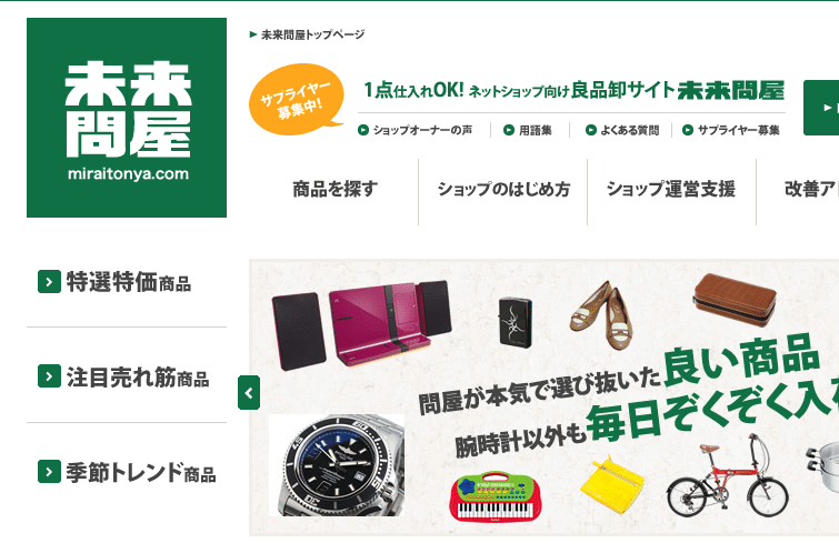 SnapCrab_NoName_2016-9-6_23-15-55_No-00