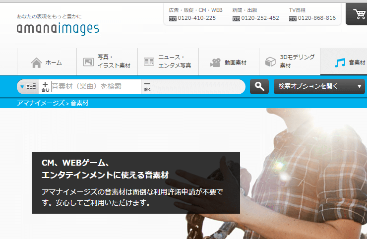 SnapCrab_NoName_2016-9-8_0-46-17_No-00