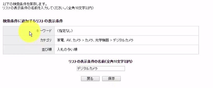 snapcrab_noname_2016-10-11_13-19-10_no-00