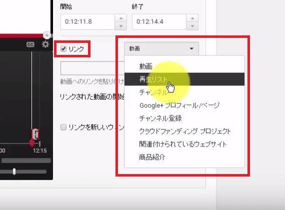 snapcrab_noname_2016-10-6_0-9-6_no-00